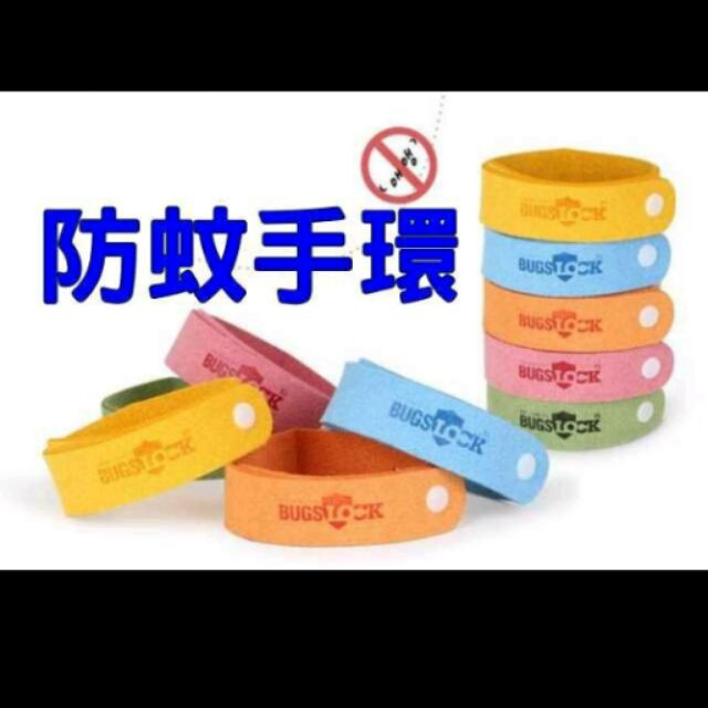 ~BANGxT3 ~韓國正品Bugslock 防蚊手環5 個驅蚊手環兒童防紋手環純天然香茅