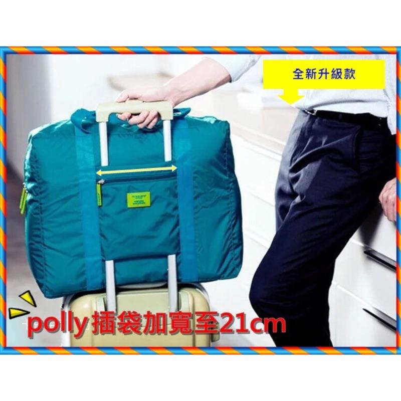 ⭐️ ⭐️➡️第 加強版降落傘尼龍布 大容量旅行包可折疊收納包外掛行李箱多 收納袋旅行包