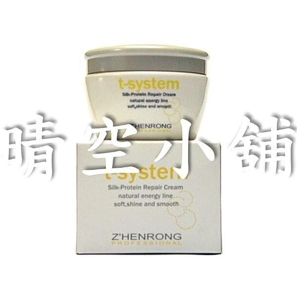 晴空小舖真榮Z R Z HENRONG 真榮奈米膠原蛋白彈力霜150ML