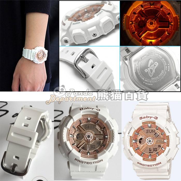 CASIO G SHOCK Baby G GA 100 BA 110 7A1 電子手錶西歐
