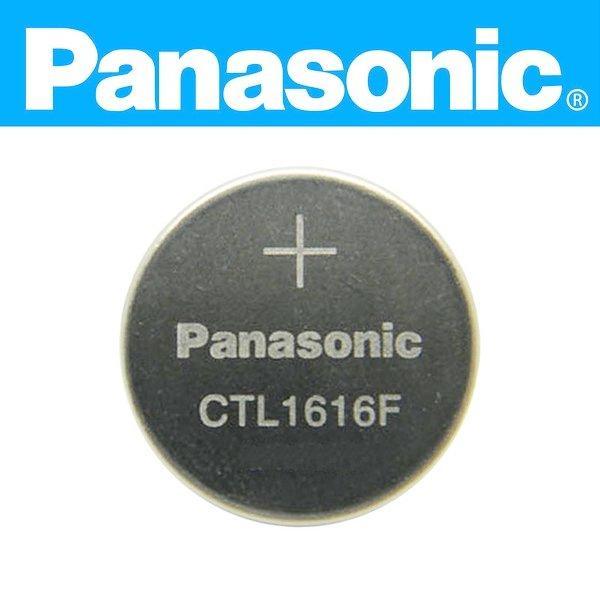 Panasonic CTL1616F 動能電池適卡西歐CASIO 太陽能手錶電子錶光動能充
