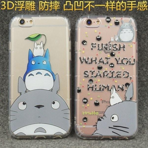 3D 浮雕龍貓iPhone5 6 5s 6s plus 防摔空壓殼蘋果手機軟殼i6 i6s
