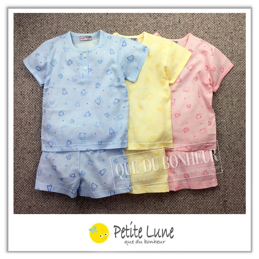 Petite lune 小月亮心福男女孩居家粉彩麻紗上衣+短褲套裝組