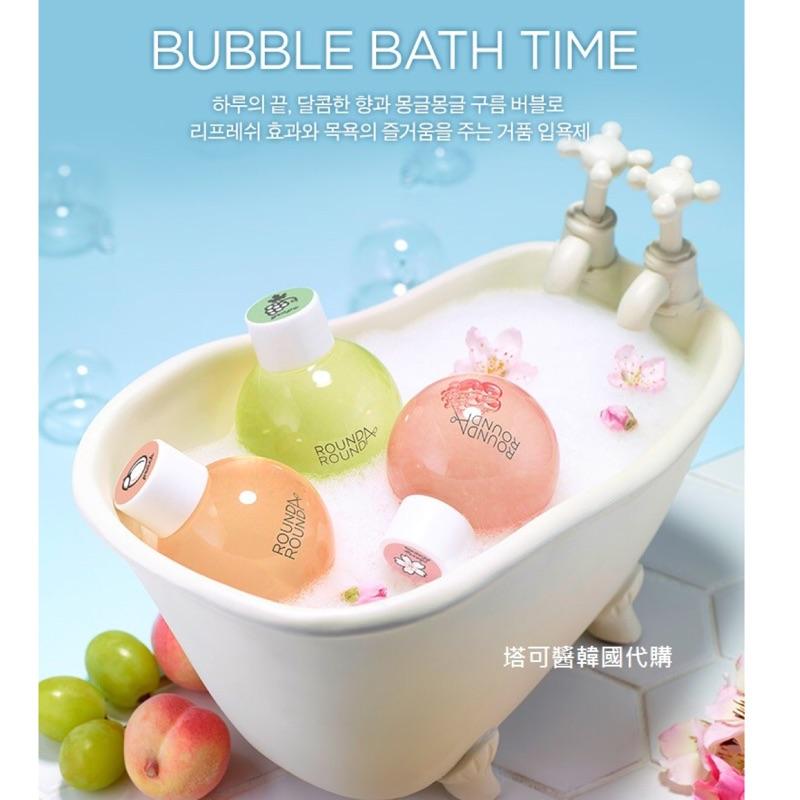 韓妞IG 韓國ROUNDAROUND 泡泡入浴劑60ml 包裝超可愛泡泡浴香氛泡泡浴露