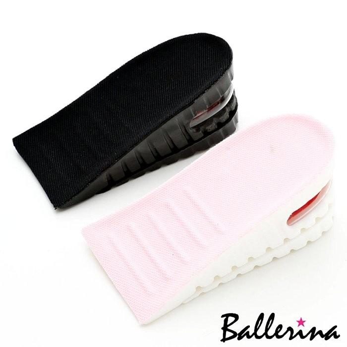 Ballerina QQ 舒壓雙層氣墊彈性增高鞋墊1 對入【TKL300421 】