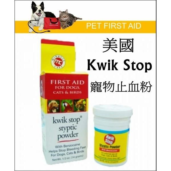美國Kwik Stop 寵物止血粉1 2oz 約14g