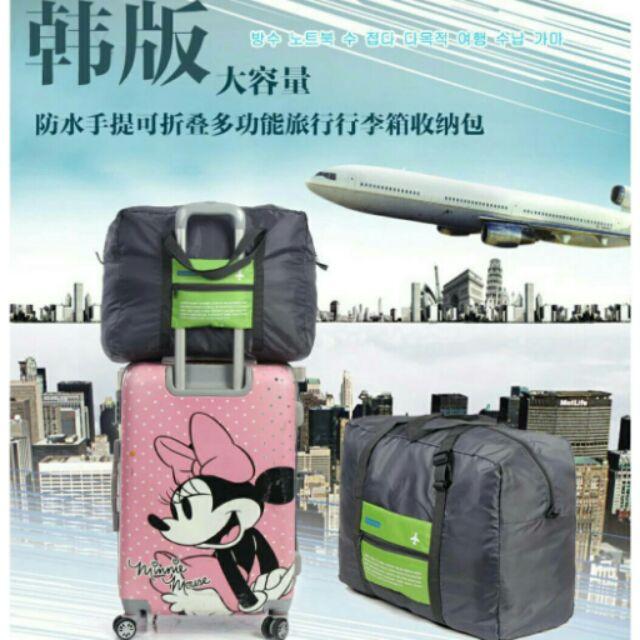 出國旅行 折疊旅行包防水旅行袋行李箱旅行袋不買可惜 方便 旅行必買超取 出國 最
