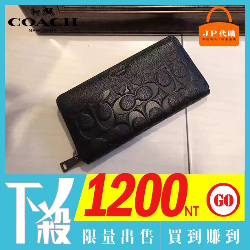 ㊣JP ㊣ COACH 75026 品牌logo 壓印真皮男錢夾皮夾長夾證件夾信用卡夾手拿