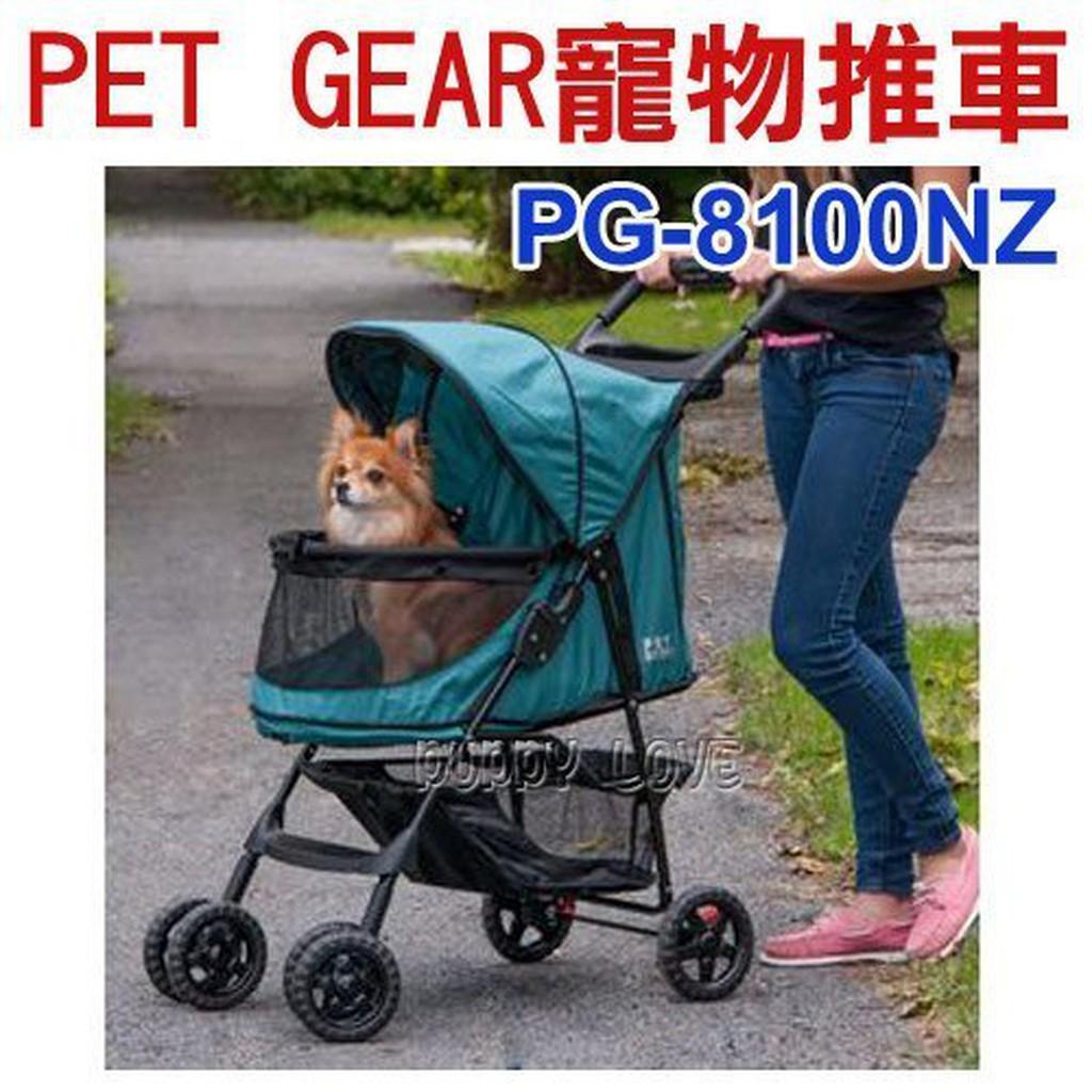 帕比樂美國PET GEAR .快樂足跡~專利無拉鍊~單手收寵物推車PG 8100NZ 收放