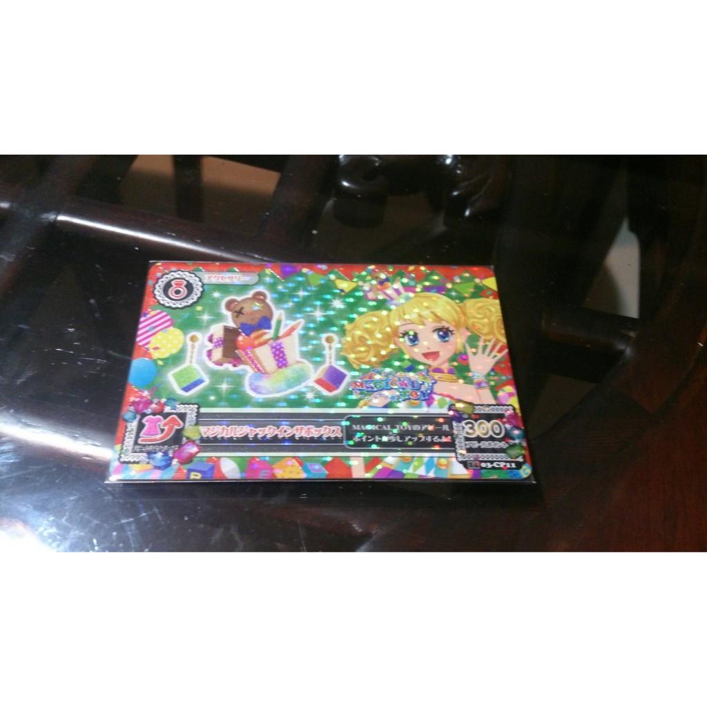 Aikatsu 偶像學園第二季第三彈第3 彈冴草紀伊魔幻驚奇 盒14 03 CP11 稀有