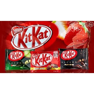 wehotgo Kitkat 原味抹茶覆盆莓蔓越莓堅果黑巧克力南瓜草莓Nestle 巧克力