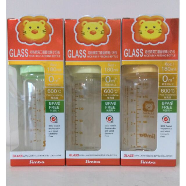✨大 ✨小獅王simba 超輕鑽寬口直圓玻璃小奶瓶180ml