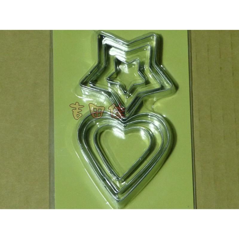 吉田佳B688701 不鏽鋼,心型餅乾模3 ,星型餅乾模3 ,心星餅乾模6 個卡,另售餅乾
