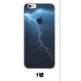 送傳輸線保護殼✨ 透明風景手機殼iphone6 i6 i6s i6s plus i6 pl