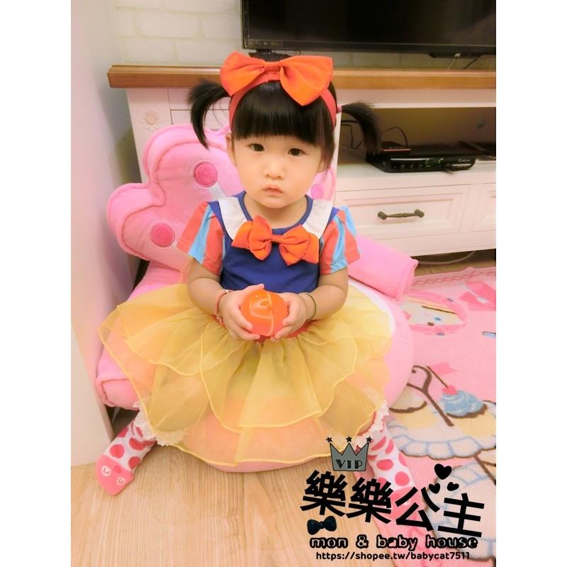 超可愛夢幻迪士尼白雪公主寶寶包屁洋裝套裝附髮帶