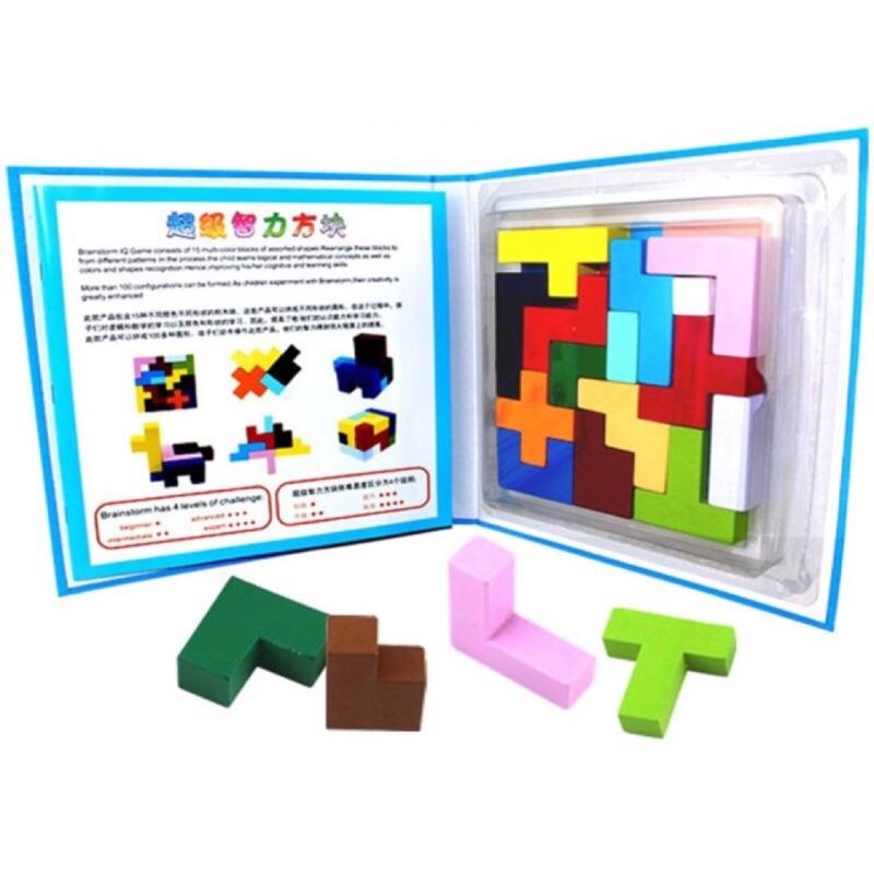 ~凍感超人~~AB 200A ~木制兒童益智玩具超級智力方塊空間3D 立體拼圖木制百變積木