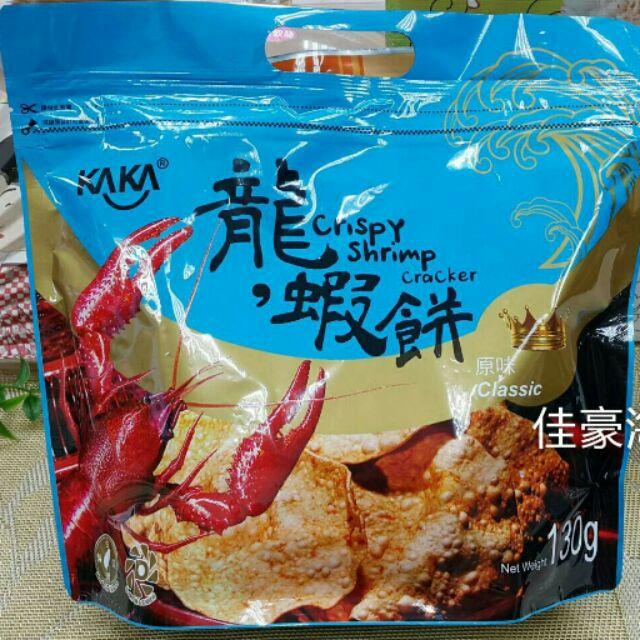 旗津佳豪海洋食品kaka 龍蝦餅(買大包130g 送小包40g ) 組120 元