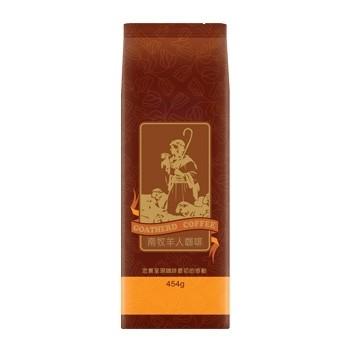 南牧羊人咖啡豆(開元食品)