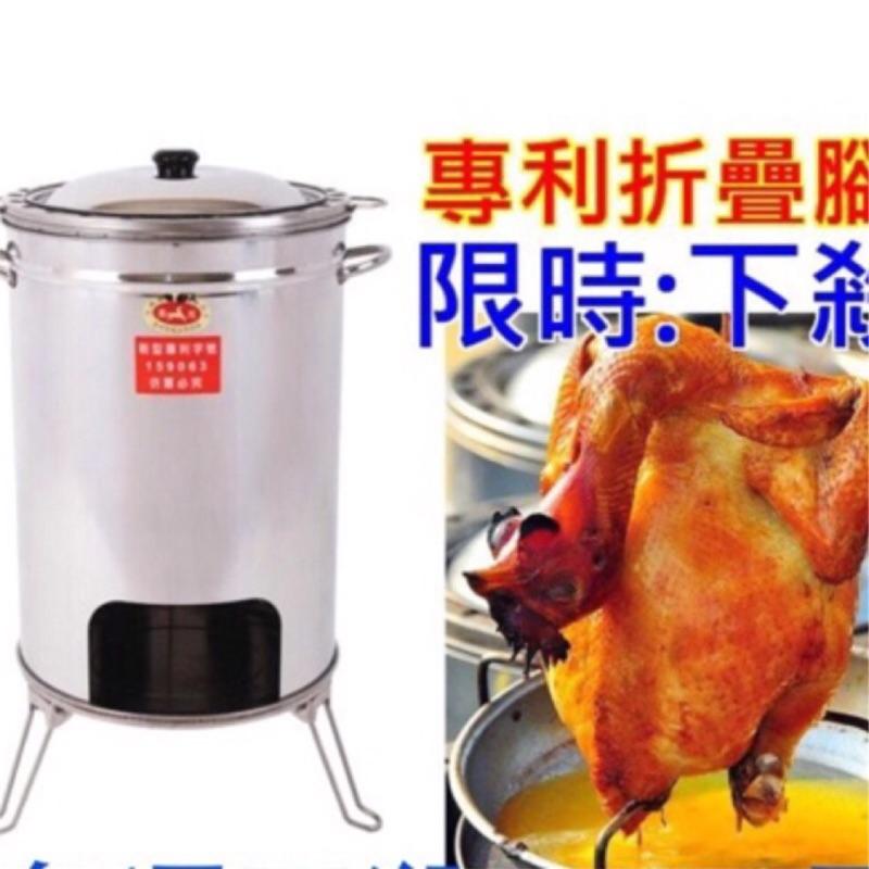 烘貝樂生旺經濟型桶仔雞不鏽鋼直立式專利桶仔雞爐烤肉架烤肉爐烤肉 桶子雞