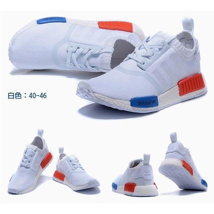 Adidas NMD Runner Boost 三葉草東京聖保羅莫斯科休閒鞋愛迪達跑步鞋男