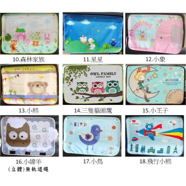 ~20 款~韓國吸盤式卡通汽車窗簾遮陽遮光率95 以上 防曬車用窗簾防紫外線