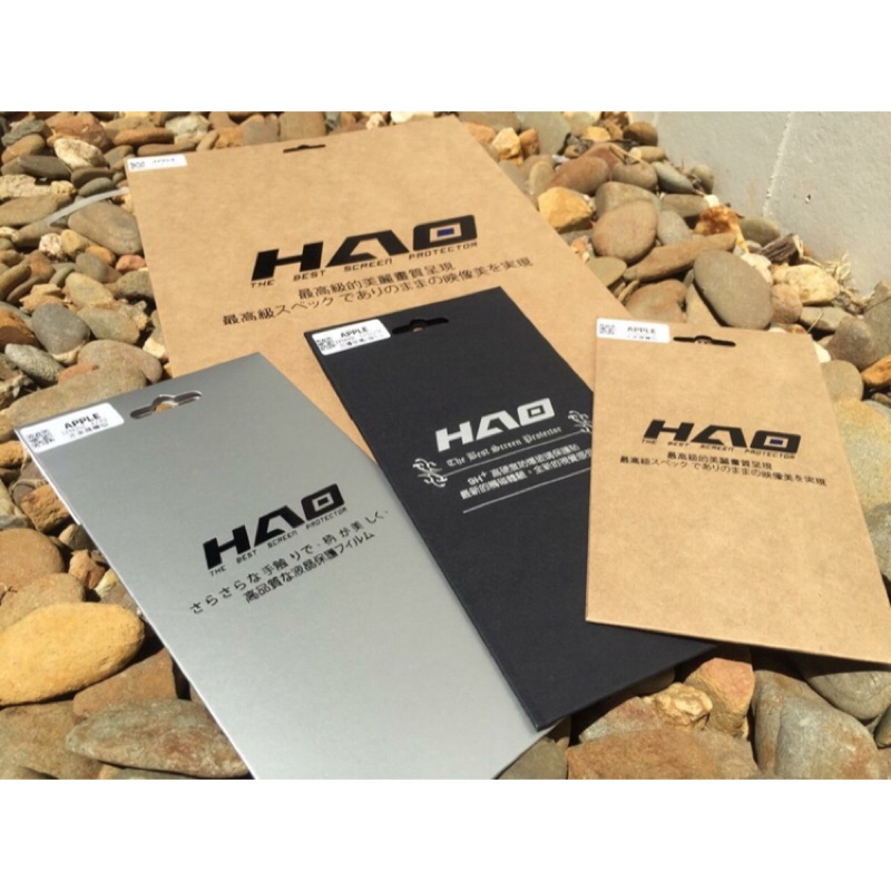 ~HAO 代理~小豪包膜同款TR 系列9H 防爆玻璃保護貼TR 15 35 TR 50 6