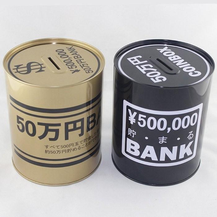 超取 半價 當紅50 萬存錢筒只進不出超大鐵皮儲金桶撲滿儲蓄筒百萬存錢筒 可存50 硬幣