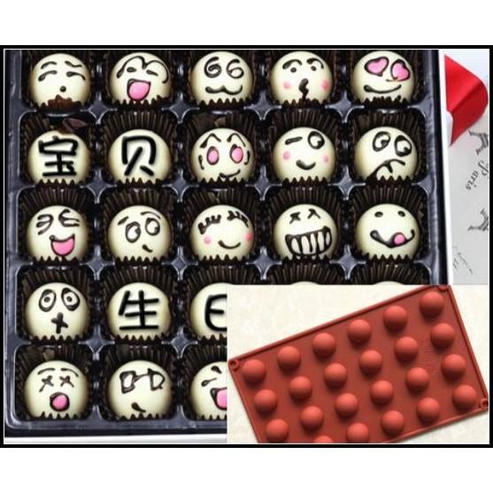 乳酪球矽膠模24 連半圓矽膠模巧克力模冰塊模◆◆大祺 ◆◆