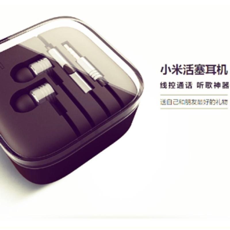 中副廠小米活塞耳機簡裝版可線控通話