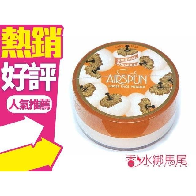 ◐香水綁馬尾◐美國COTY 香蜜粉65g 05 自然膚色粉質自然透明定妝好幫手