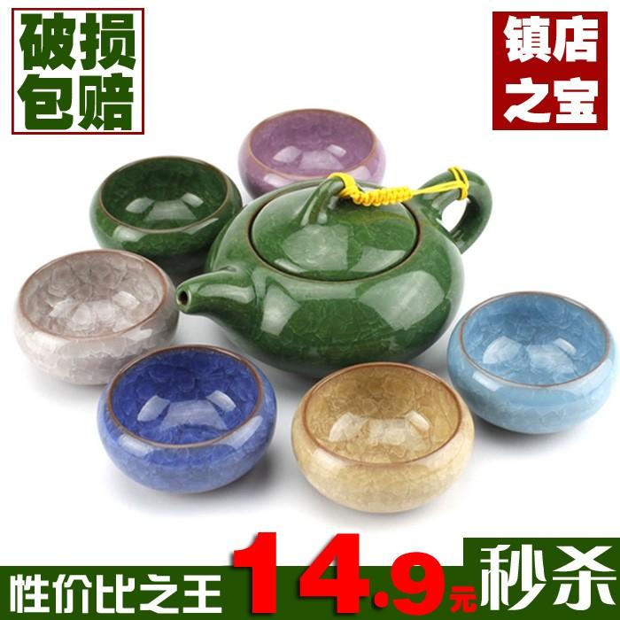 臺灣冰裂釉茶具汝窯開片汝瓷整套茶具紫砂功夫茶具套裝