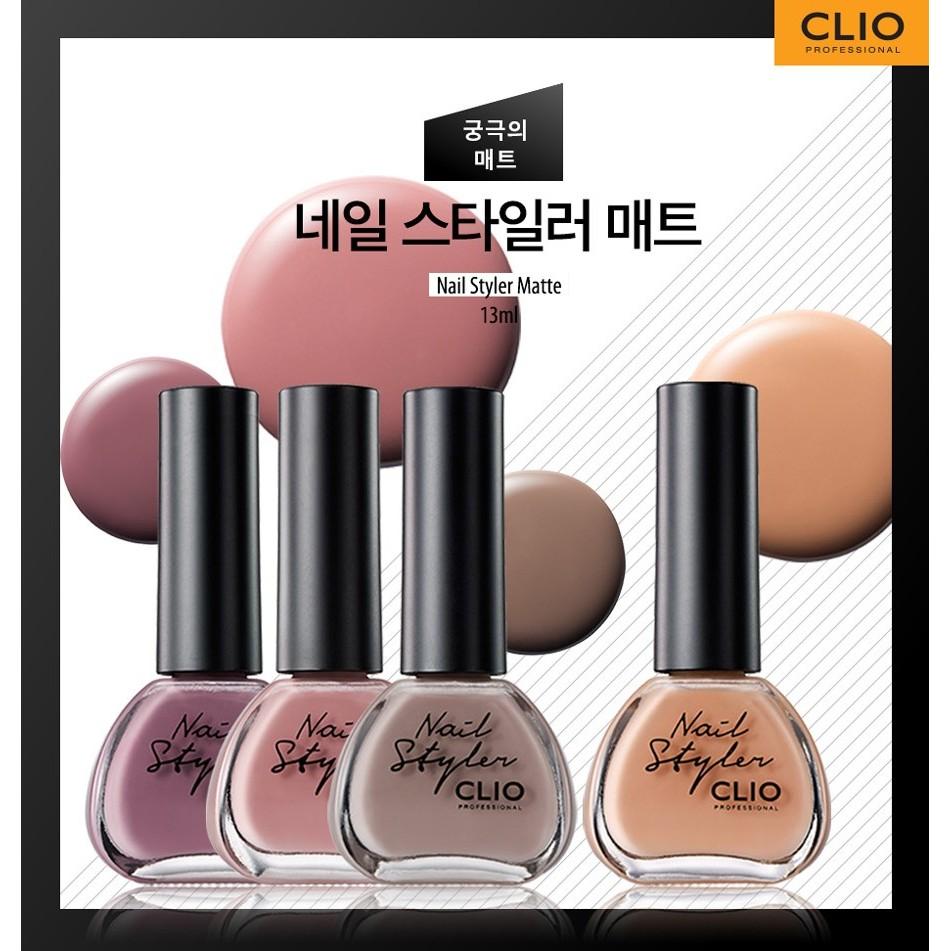 韓國CLIO 春夏柔霧指甲油13ml