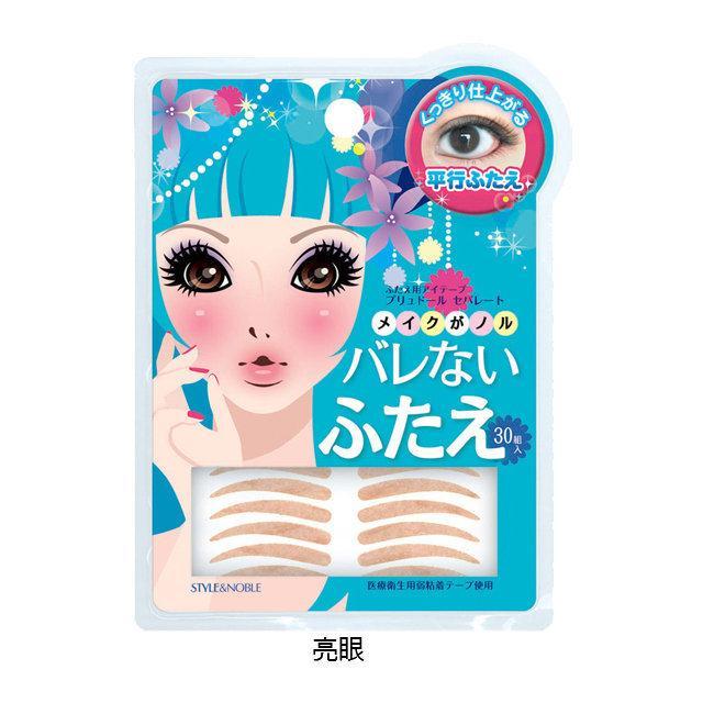 NOBLE 亮眼美型膚色雙眼皮貼30 組入