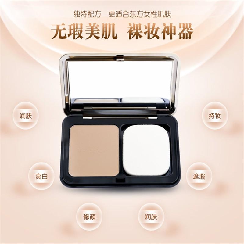 美妝6379 帶氣墊美白遮瑕控油定妝粉餅單格粉餅