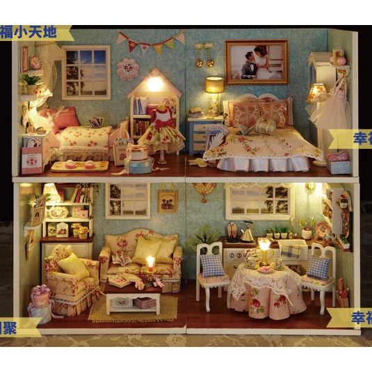 ~ 價~  diy 小屋幸福廚房主臥室客廳餐廳led4 套 拼裝模型房子建築男女生日 女孩