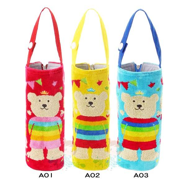 RAINBOW BEAR 彩虹熊水壺拉鍊手提袋A01 A02 A03 三款供選~美麗密碼~