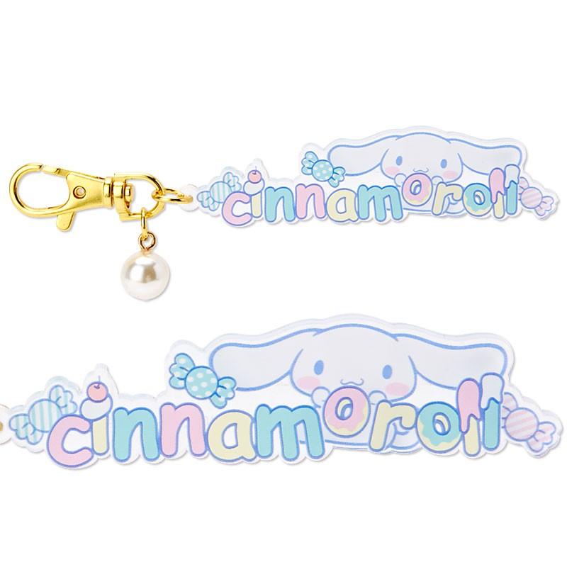 大耳狗 壓克力鑰匙圈~透明LOGO 糖果甜甜圈~珍珠吊飾