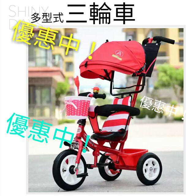 三輪車三輪車學步車兒童腳踏車腳踏車玩具車自行車