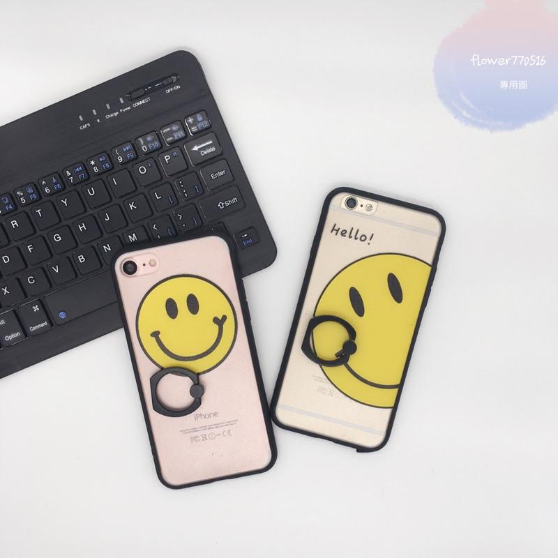 ☺️實拍圖笑臉支架手機殼 iPhone 7 7plus iPhone 6 6plus