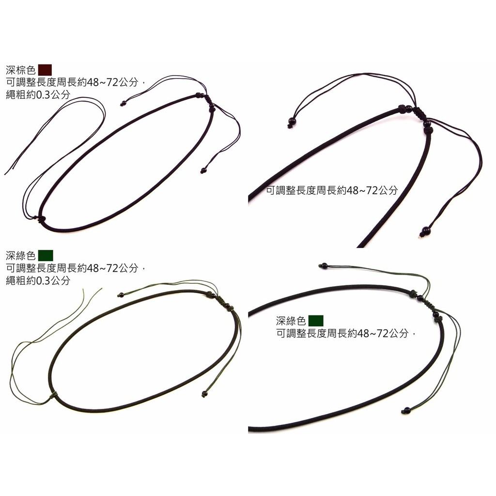 中國結短頸繩項鍊繩掛繩可調長度深綠色可掛玉珮、緬甸玉墜、嘎屋、佛像、佛牌、水晶等墜子