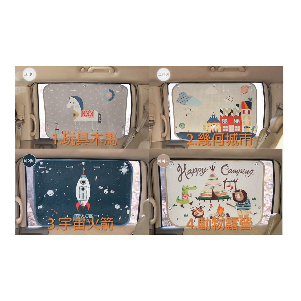 蝦幣~韓國空運~Prielle 車用窗簾遮光簾遮陽簾隔熱抗UV 抗紫外線寶寶兒童防曬 單片