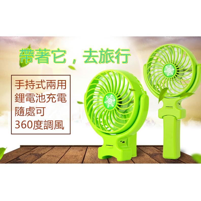 迷你可充電小風扇便攜臺式USB AG91459 小型電風扇手持隨身學生宿舍大風力