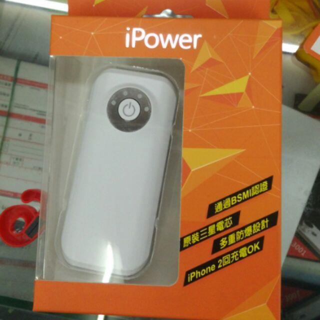 iPower 行動電源5200 白BSMI