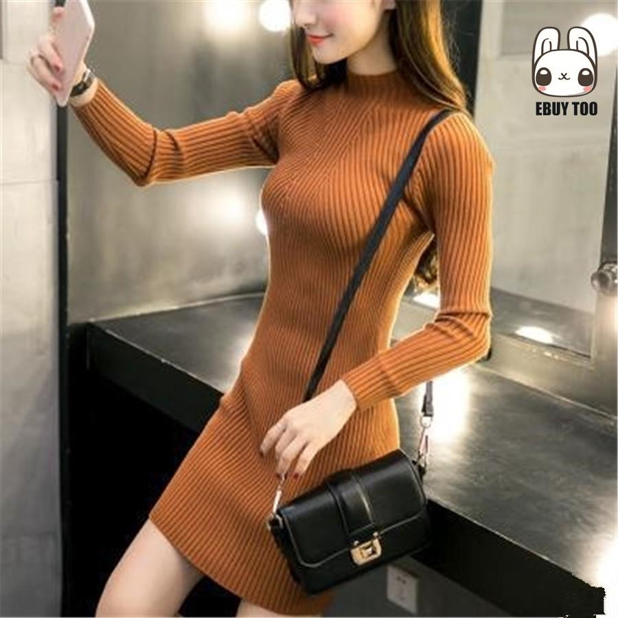 ~2832 ~ 淑女性感風半高領毛衣套頭中長款修身連衣裙女包臀打底針織衫