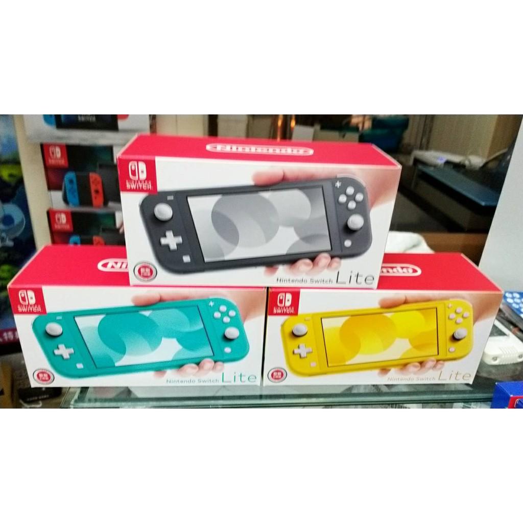 【嚴選電玩】現貨 全新 Switch 主機 Nintendo Switch Lite 另有 珊瑚紅 主機
