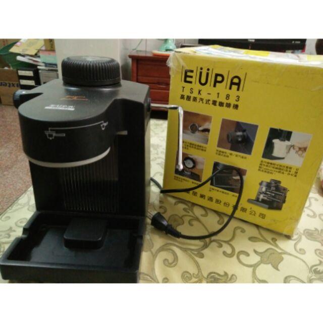 TSK 183 EUPA tsk 183 咖啡機奶泡機蒸氣義式濃縮拿鐵