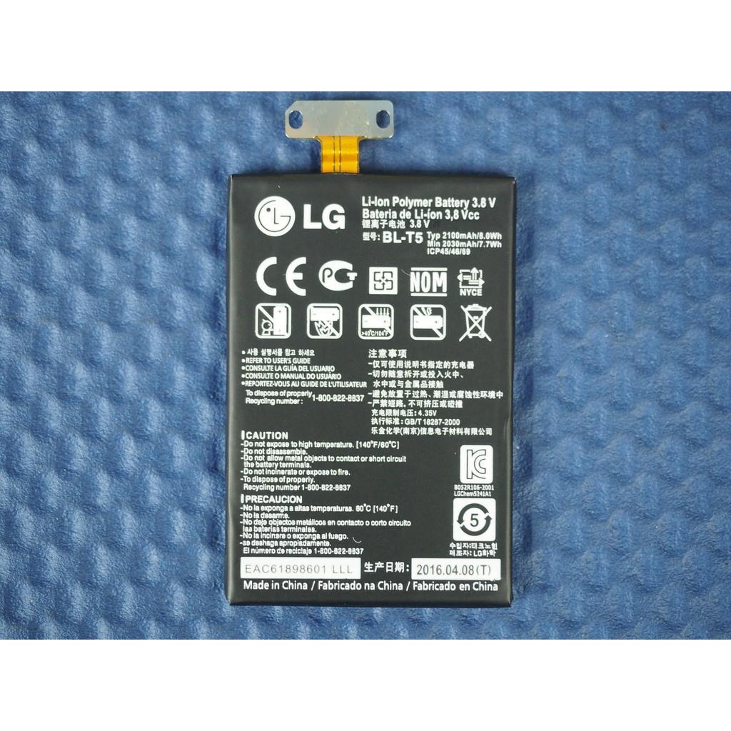 附工具~新iPhone 緊急維修 ~LG Nexus4 電池E960 電池膨脹E975 谷