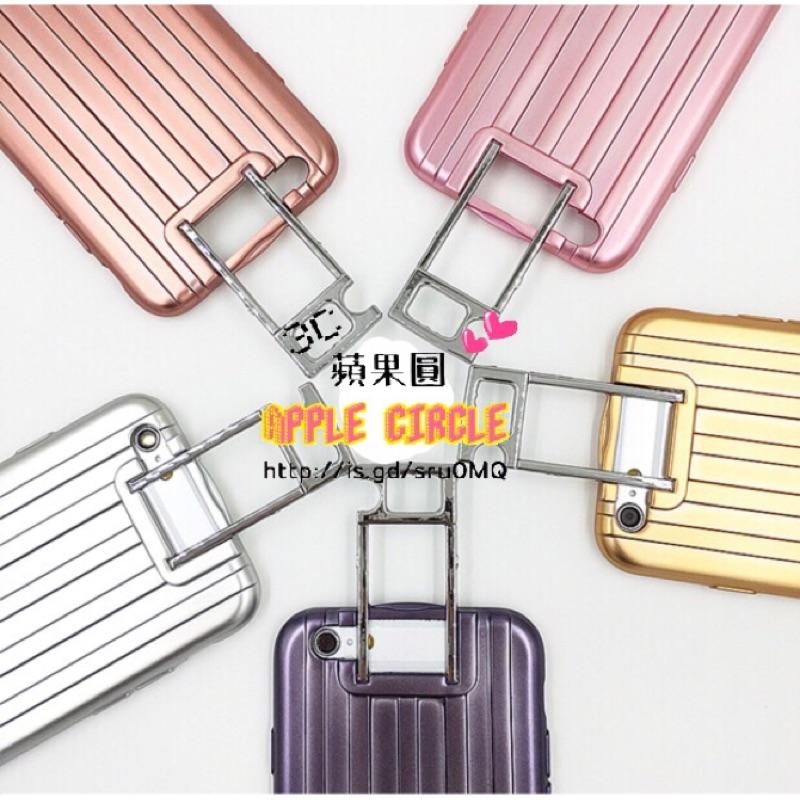 奢華iPhone 行李箱拉桿手機支架全包軟殼