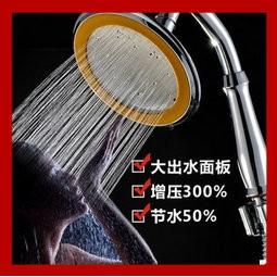 姵蒂屋大號 首發不銹鋼出水頂噴浴室淋浴萬向花灑360 度旋轉大花灑負離子SPA 蓮蓬頭水療