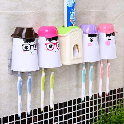 居家 日用品 自動擠牙膏洗漱套裝安全衛生愛上刷牙